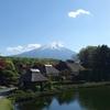 忍野八海・榛の木林資料館 〜富士山一周サイクリング 一日目(3)〜