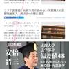 外国人 「日本が衰退した理由がわかった。とにかく勉強をしない」