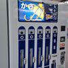 2013/07 東京ドームシティアトラクションズ