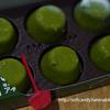 最近食べたもの、ピノ 宇治抹茶日本料理くろぎ監修・パピベジ キウイ&グルーン・ホリのくるみ餅