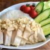 レンジで3分!超絶美味しい本格カオマンガイの簡単レシピ!