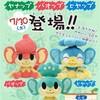 【予告】ヤナップドール / バオップドール / ヒヤップドール (2011年7月30日(土)発売)