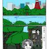 『ある山下テツローの場合』→第12話