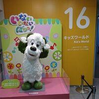 子供は入場無料!渋谷「NHKスタジオパーク」で3歳娘と遊んだコーナー紹介