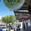 週末はRusty's Marketsへ行こう!!~ケアンズでお勧めの市場~