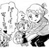 雑記【イラスト!】