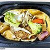 【デリバリー】ジョナサン ~グリル野菜とたっぷりきのこのストロガノフハンバーグ&キングサーモンの西京焼き~