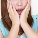 年下公務員Cさんと面会(2)嫌な予感が的中する