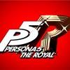 【ペルソナ5ロイヤル】P5R とP5との違いは?徹底比較