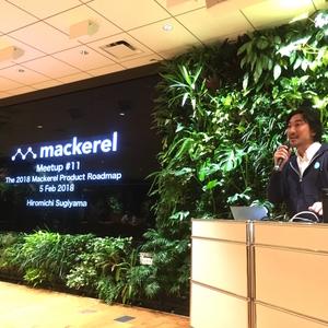Mackerel Meetup #11 開催レポート!