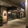 ホテルインターコンチネンタル東京ベイ(宿泊記)