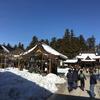 旧正月に滋賀県犬上郡にある「多賀大社」に行ってきました-多賀大社の名物を色々購入してきましたよ-