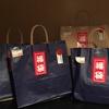 駿河屋 秋葉原3店舗目オープン記念福袋を買ってきた!ファミコン、スーパーファミコン
