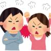 喧嘩中の人へ。仲直りまで数年間、妹との会話が無くなった話をするよ。
