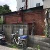 吉野石膏・東京工場の煉瓦壁  足立区江北