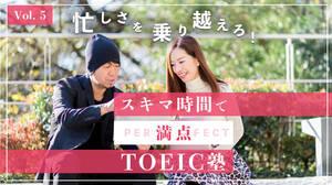 TOEIC対策、英単語を定着させるには○○が重要!効果的な勉強法とおすすめ単語帳