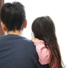 6月は、父の日があるね。家系図リーディング勉強会テーマは「父親、父と子」
