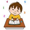 漢字検定9級受験 (小2男子)