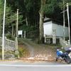 新田神社と岩陰遺跡群