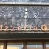 Pizzeria  GG  Kamakura(鎌倉)