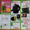 【11/22】伊藤園 茶カテキンキャンペーン 【マーク/はがき】