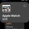 iPhoneに触れずにAirPodsをiPhoneに接続する方法