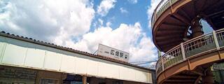 山陽電車の広畑駅は無人駅、でも+100円で得そばが食べれるのだ!