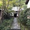 【蓮華寺@京都左京区】青もみじが有名な美しい日本庭園.ただし注意点が・・・