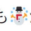 LaTeX でもっともっとカラー絵文字する話(bxcoloremoji v0.3a)
