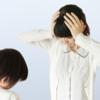 5歳児反抗期の特徴と心理状態 対処法を徹底解説