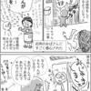 お絵描き(途上