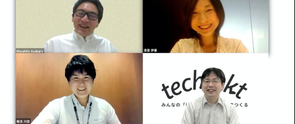 【日本オラクル社×アシスト社×パーソルキャリア 特別インタビュー】Exadata移行プロジェクトから見るITインフラのあり方
