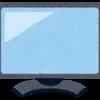 【無料|処分】テレビを無料で処分できる!