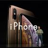 最新のiPhoneを買うのは間違いなのか