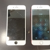 京都市左京区よりiPhone7の画面割れ修理でご来店いただきました。