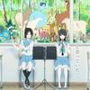 【映画レビュー】リズと青い小鳥