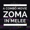 『スマブラDX』超絶プレイがここに!神技コンボ動画 #4 feat. Zoma