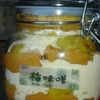 ☆梅しごと Part 2~梅味噌~☆