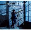 ASKA  new album『Breath of Bless』を聴いたら。
