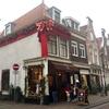 アムステルダム 来客事情 2  ハーレム