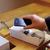 メルペイで銀行口座を登録する方法