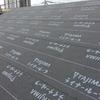 【屋根からの雨漏れを防ぐ最後の砦】下葺材(ルーフィング)の重要性について