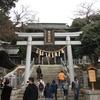 宮城県金華山に行く