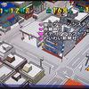 街ingメーカー(PS2)プレイしてみましたので感想メモ
