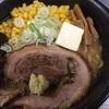名古屋で札幌味噌ラーメン食べるならココだな!『エゾ麺☆ロック』