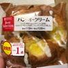 ヤマザキベストセレクション パン・オ・クリーム   食べてみました。