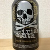 アメリカ iron house Brewery dark smooth ale
