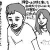 映画『岬の兄妹』感想。優れた俳優が弱者を演じることの意味について