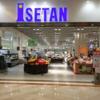 マレーシアのショッピングモール、スリアKLCCで行くべき店は日本でお馴染みのあの店