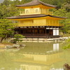 金閣寺(そうだ京都へ…2017春)